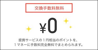 f:id:shinpoi:20170306100021p:plain