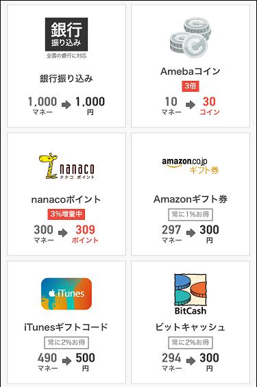 f:id:shinpoi:20170306100907p:plain