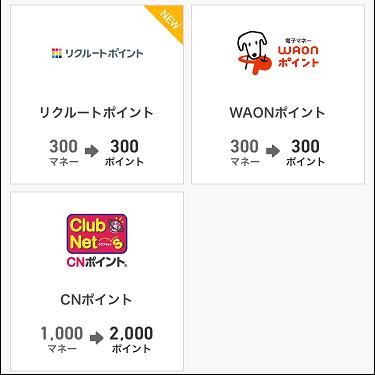 f:id:shinpoi:20170306101000p:plain