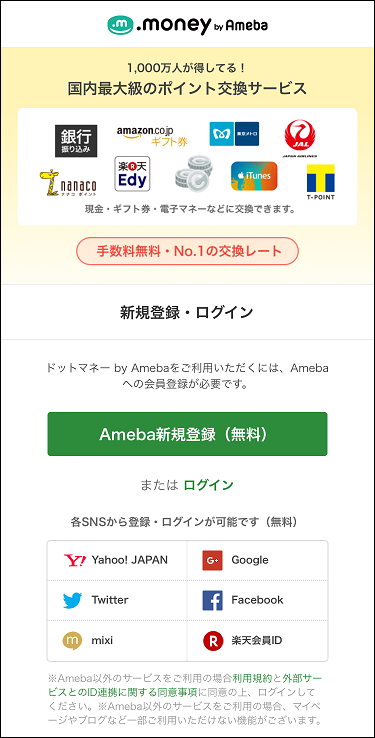 f:id:shinpoi:20170306101747p:plain
