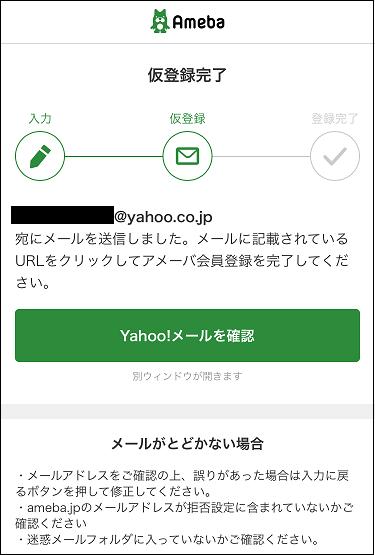 f:id:shinpoi:20170306102132p:plain