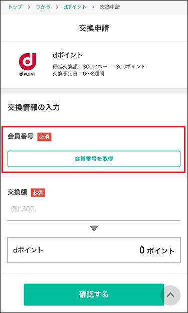 f:id:shinpoi:20170306130119p:plain
