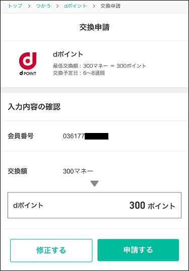 f:id:shinpoi:20170306131439p:plain