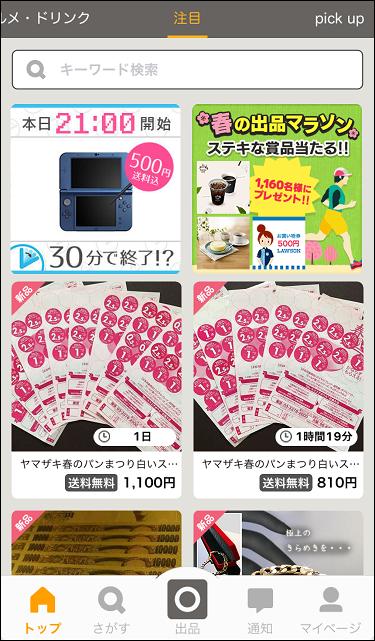 f:id:shinpoi:20170306225611p:plain