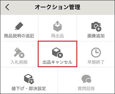 f:id:shinpoi:20170306225941p:plain
