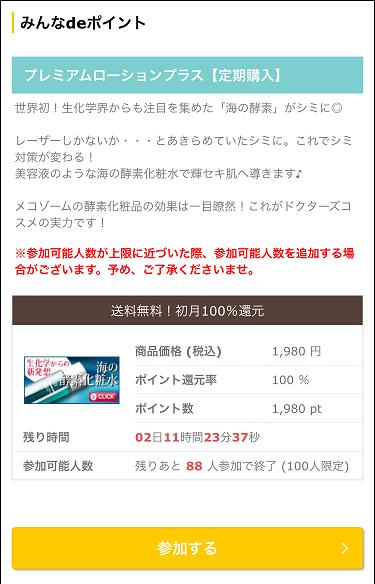 f:id:shinpoi:20170315083732p:plain