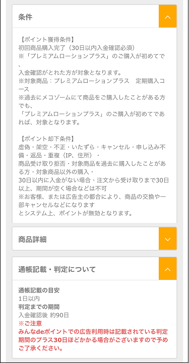 f:id:shinpoi:20170315083738p:plain