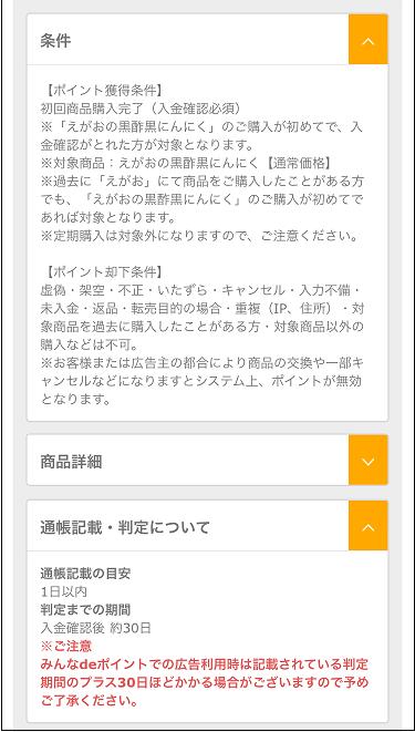 f:id:shinpoi:20170315083813p:plain