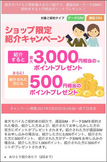 f:id:shinpoi:20170315225857p:plain