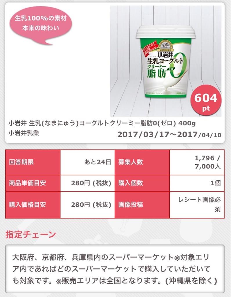 f:id:shinpoi:20170317182441j:image