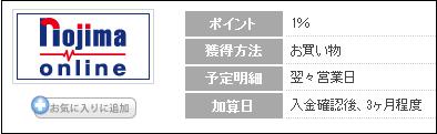 f:id:shinpoi:20170325005830p:plain