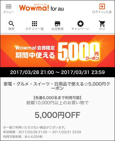 f:id:shinpoi:20170329080959p:plain