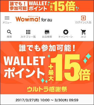 f:id:shinpoi:20170329082723p:plain