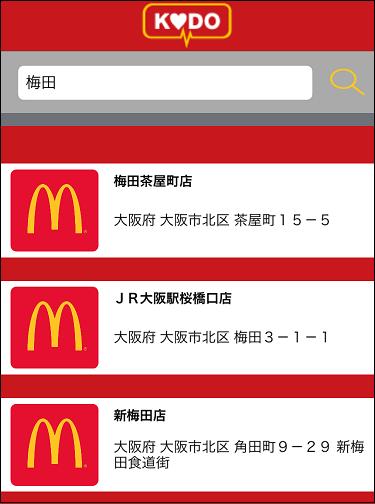 f:id:shinpoi:20170410070903p:plain