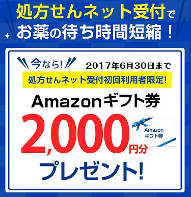 f:id:shinpoi:20170506162220p:plain