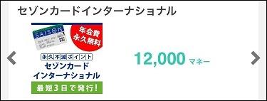 f:id:shinpoi:20170516091112j:plain