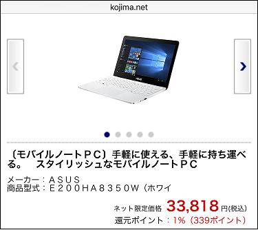 f:id:shinpoi:20170516112435p:plain