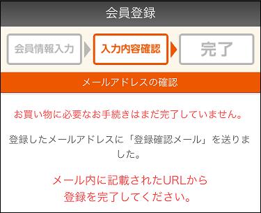 f:id:shinpoi:20170524080359p:plain
