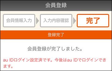 f:id:shinpoi:20170524080530p:plain