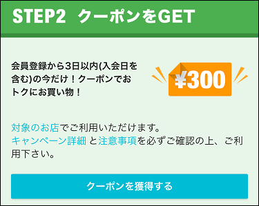f:id:shinpoi:20170524081043p:plain