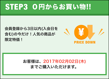 f:id:shinpoi:20170524081608p:plain