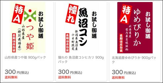 f:id:shinpoi:20170524081802p:plain