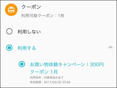 f:id:shinpoi:20170524083144p:plain