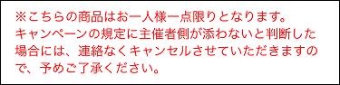 f:id:shinpoi:20170524084043p:plain