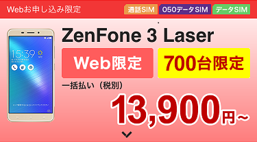f:id:shinpoi:20170603065549p:plain
