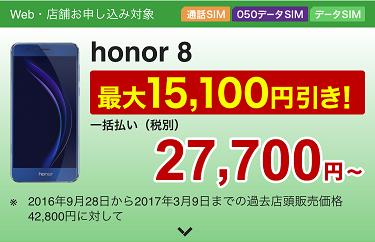 f:id:shinpoi:20170603065622p:plain