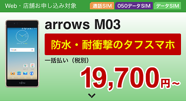 f:id:shinpoi:20170603065645p:plain