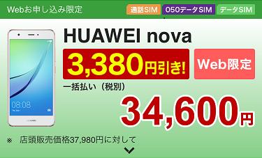 f:id:shinpoi:20170603065758p:plain