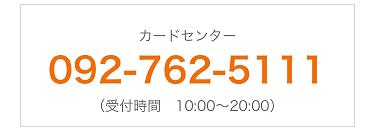 f:id:shinpoi:20170612081616p:plain