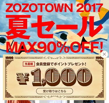 f:id:shinpoi:20170627031423p:plain