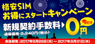f:id:shinpoi:20170629205415p:plain