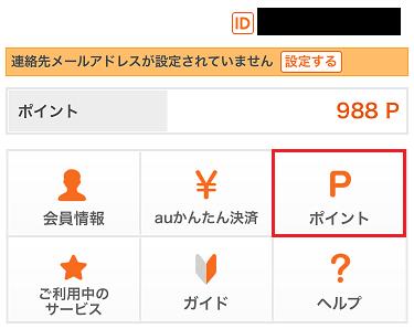 f:id:shinpoi:20170703075151p:plain
