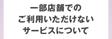 f:id:shinpoi:20170727185440p:plain