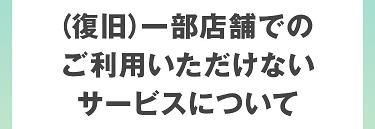 f:id:shinpoi:20170728135745p:plain
