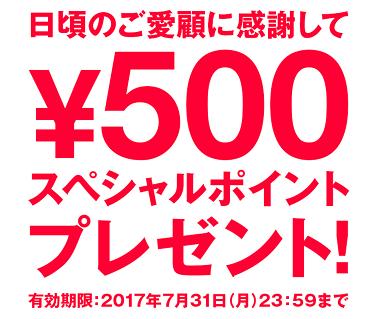 f:id:shinpoi:20170728223049p:plain