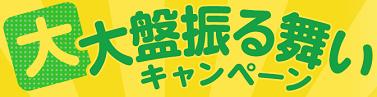 f:id:shinpoi:20170918231336p:plain