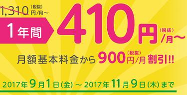 f:id:shinpoi:20170918231436p:plain