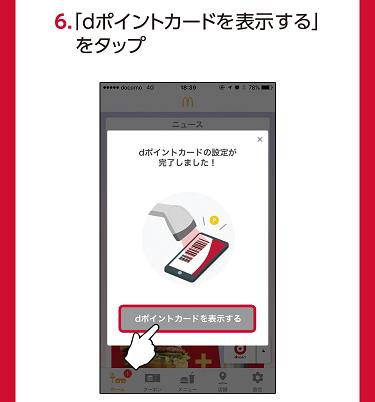 f:id:shinpoi:20171023112815p:plain