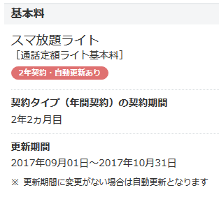f:id:shinpoi:20171023162812p:plain