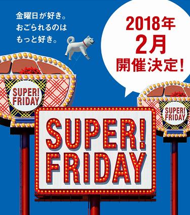 f:id:shinpoi:20171221085927p:plain