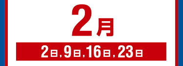 f:id:shinpoi:20171221090210p:plain