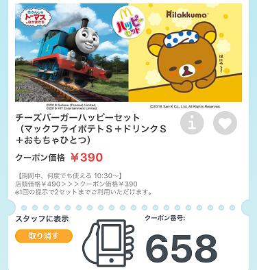 f:id:shinpoi:20180105235944p:plain