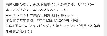 f:id:shinpoi:20180116081844p:plain