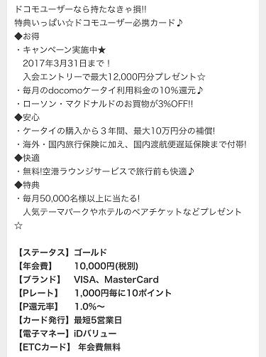 f:id:shinpoi:20180118184450p:plain