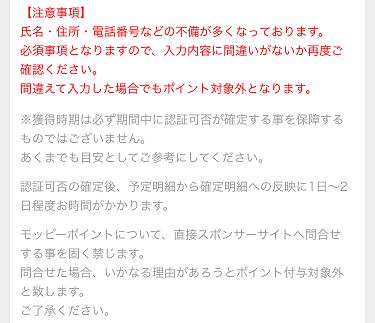 f:id:shinpoi:20180118184702p:plain