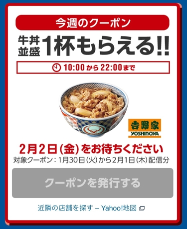 f:id:shinpoi:20180201132951j:plain